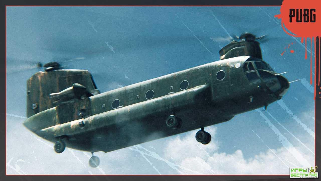 Вертолёты, вулкан и война — в свежем тизере 9 сезона PUBG