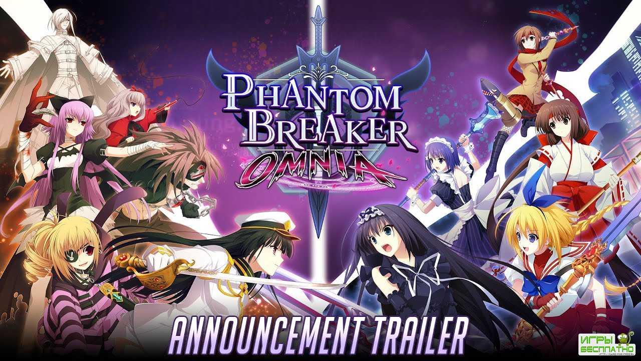 Героини Chaos;Head и Steins;Gate сразятся в Phantom Breaker: Omnia