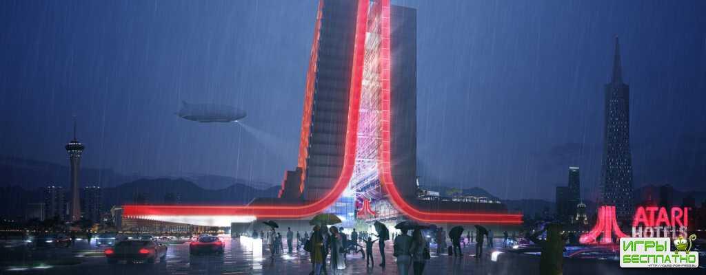 Atari показала геймерские гостиницы