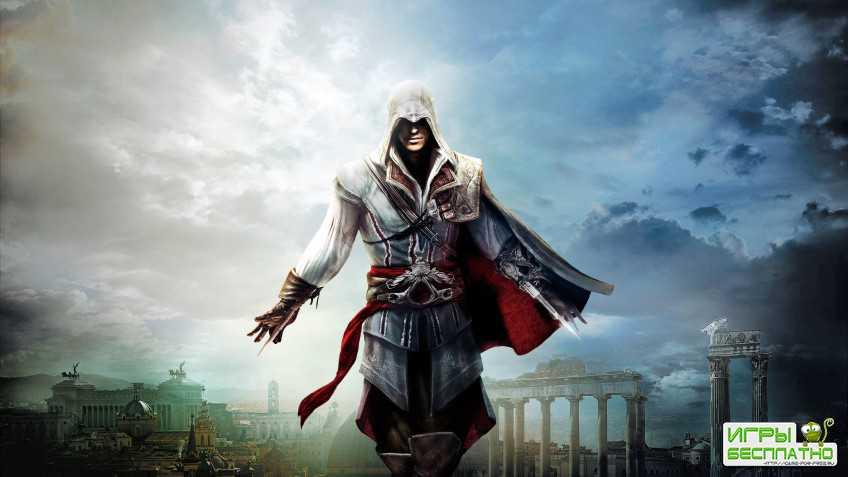 Netflix разрабатывает сериал по Assassin's Creed