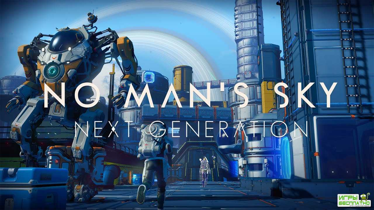 No Man's Sky масштабно улучшили для PS5 и Xbox Series — детали