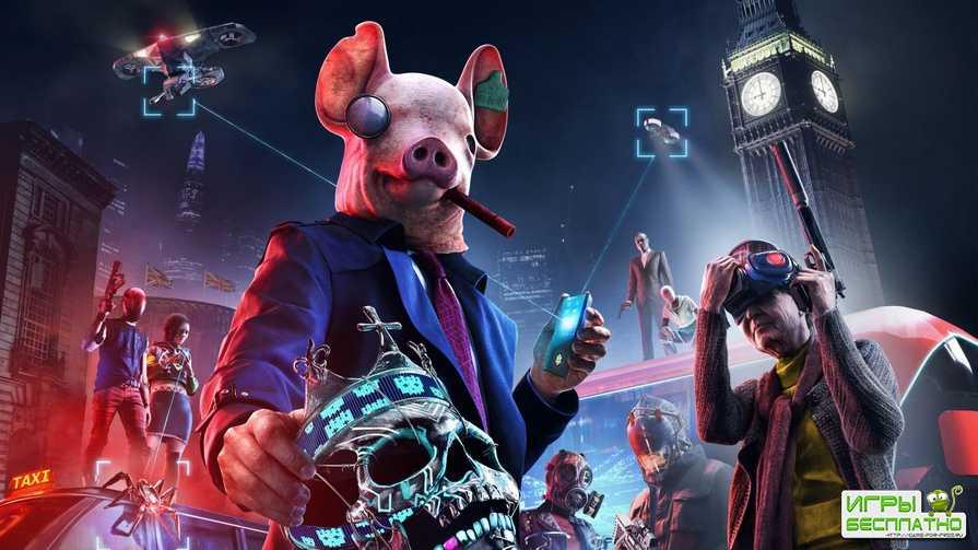 Watch Dogs: Legion не смогла обойти FIFA 21 в Великобритании