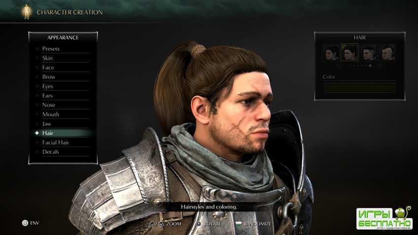 Sony представила редактор персонажа и фоторежим ремейка Demon's Souls