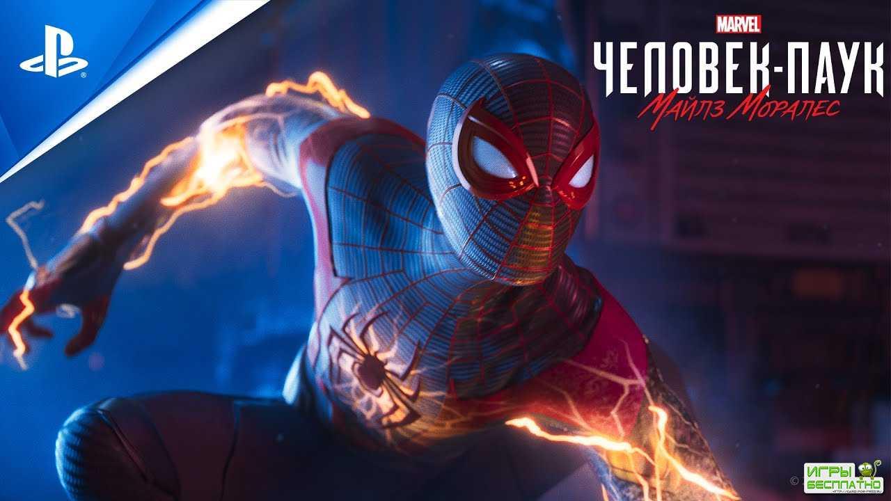 В свежей CG-рекламе «Человека-паука» Майлз дерётся под музыку