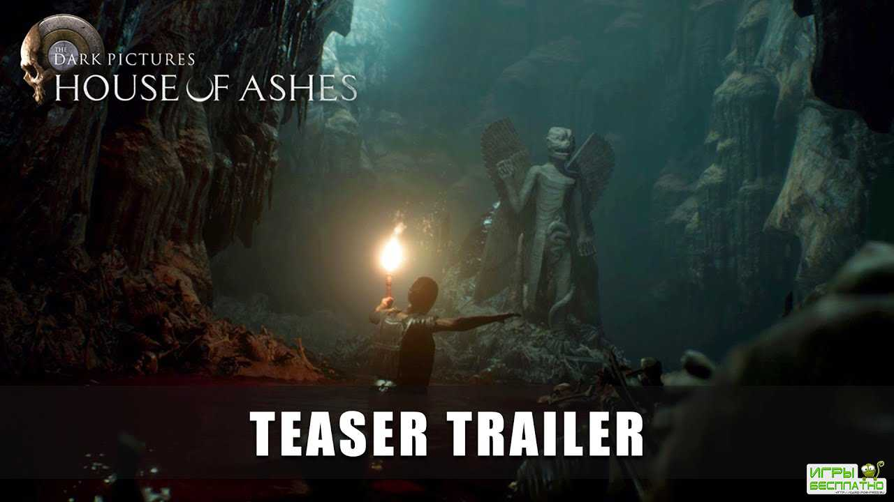 Следующая The Dark Pictures анонсирована: первые детали House of Ashes