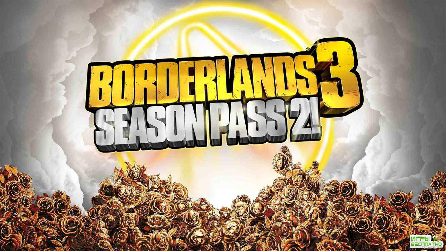 Вышел трейлер второго сезонного пропуска Borderlands 3