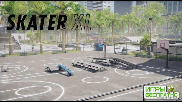 Skater XL в декабре получит контент от сообщества