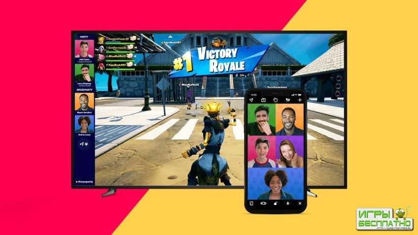 В Fortnite добавили видеочат с помощью приложения Houseparty