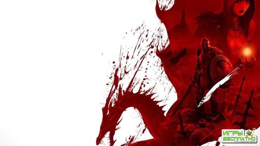 Автор Dragon Age открыл новую студию с ветеранами BioWare и Ubisoft — Yellow Brick Games