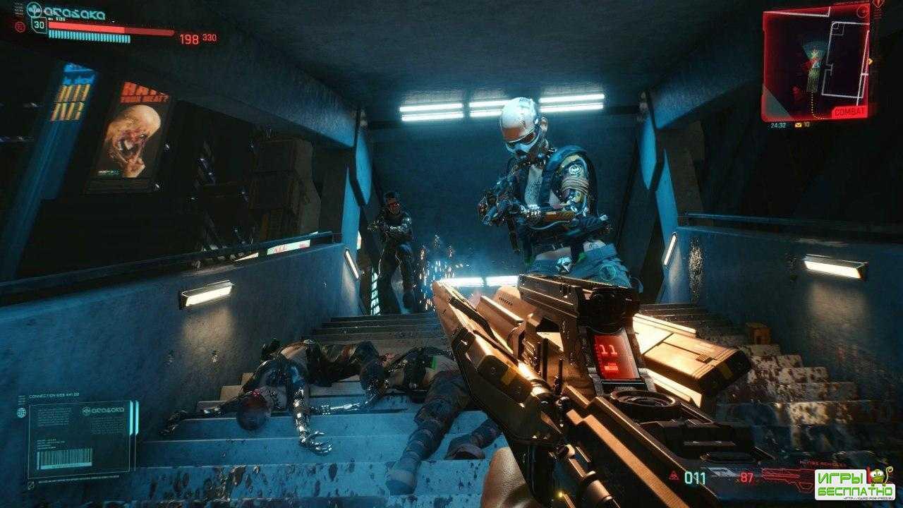 Студия CD Projekt RED показала, как выглядит Cyberpunk 2077 на PlayStation 4 и PlayStation 5