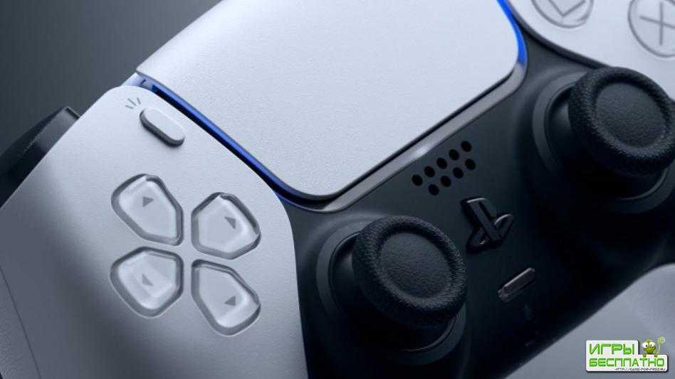 СМИ: в 2021 году Sony выпустит бюджетную версию PlayStation 5