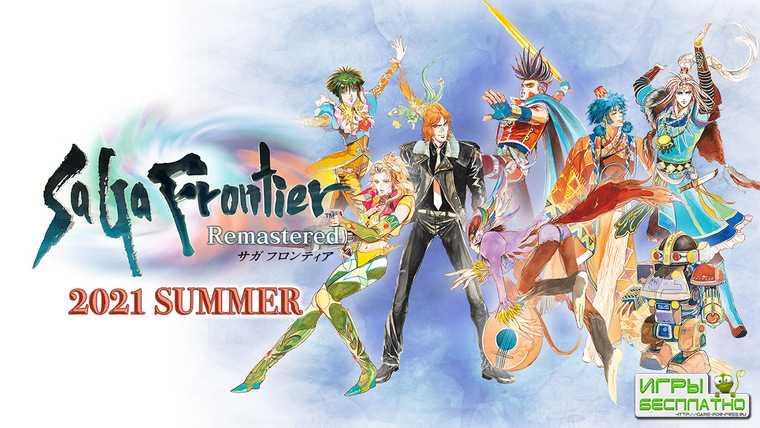 Square Enix анонсировала ремастер ролевой игры SaGa Frontier