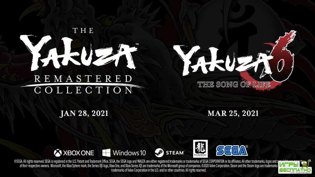 Yakuza 6 и The Yakuza Remastered Collection выйдут на PC и Xbox One