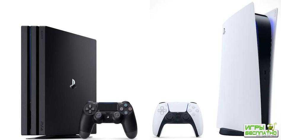 Sony решила проблему, связанную со случайным запуском на PS5 версий игр для ...