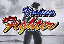 Virtua Fighter вернется после перезагрузки серии. Разработчики ориентируются на киберспорт