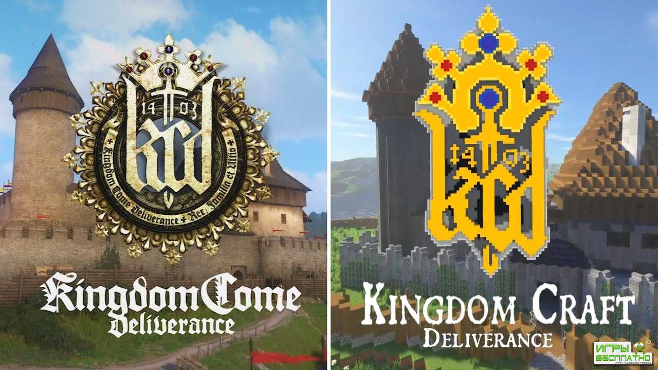 Kingdom Come Deliverance воссоздали в Minecraft