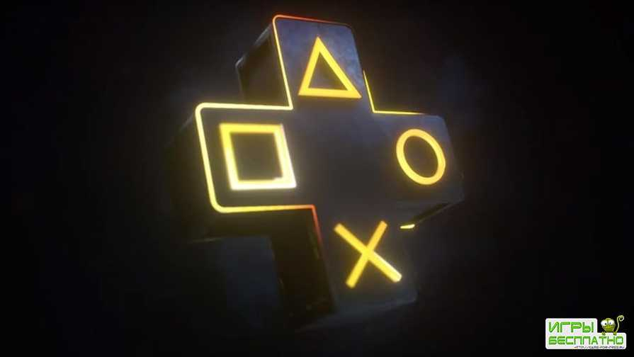 Sony запустила новую акцию PS Plus — 15 месяцев подписки по цене 12
