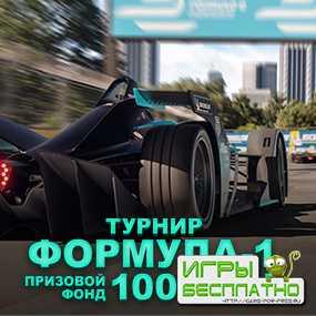 Новое онлайн казино Slotozal на сайте slotozal.dev
