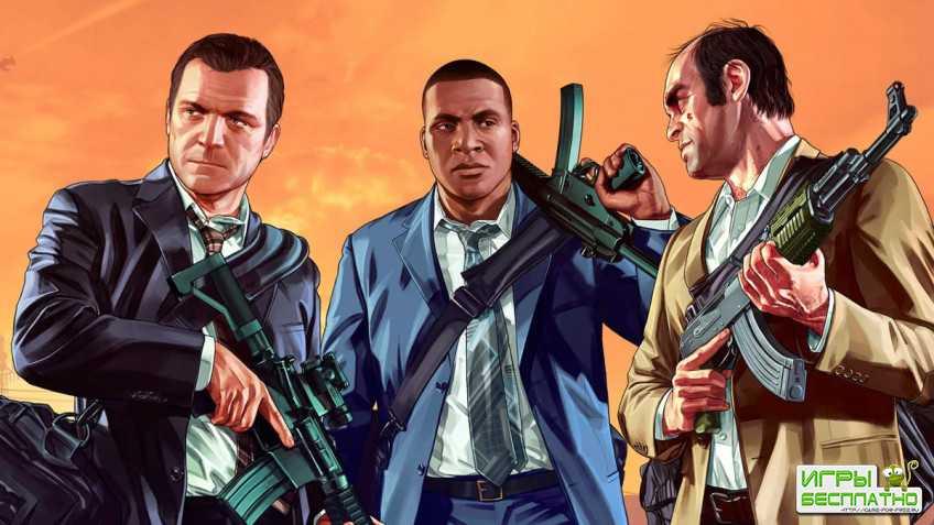Grand Theft Auto V готовится вновь ворваться в топ-3 британской розницы