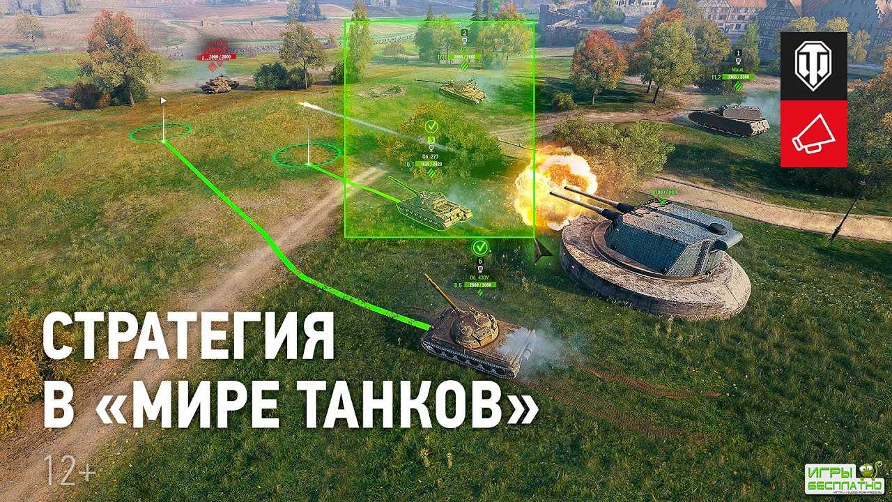 В World of Tanks добавят режим в духе стратегии «В тылу врага»