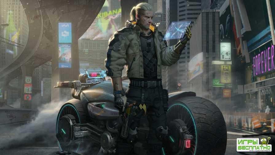 После провала Cyberpunk 2077 CDPR нужно срочно делать нового «Ведьмака»