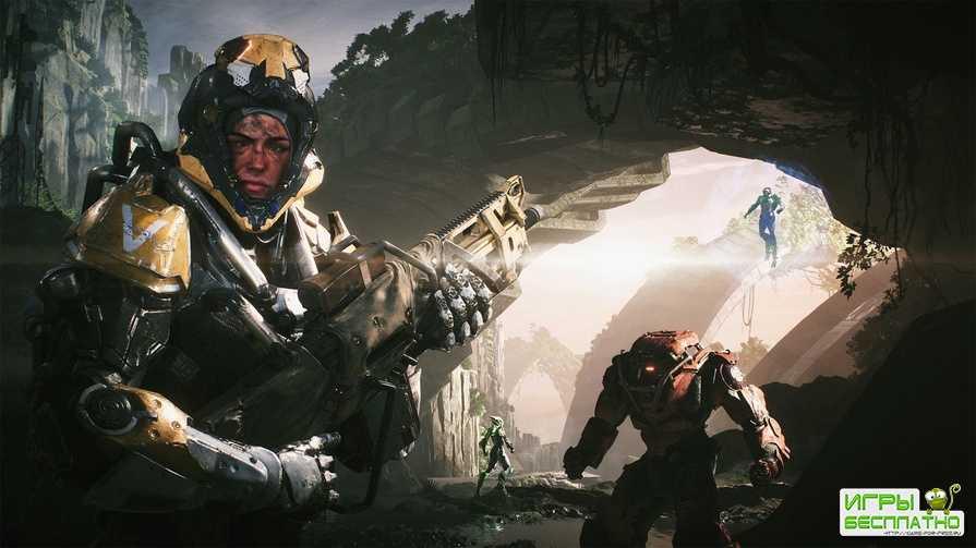 Electronic Arts решает что делать с Anthem