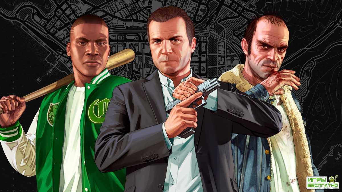 Самые популярные игры Grand Theft Auto по версии My PlayStation 5