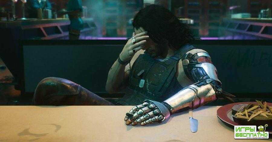 Cyberpunk 2077 на PlayStation 4 прошли много геймеров