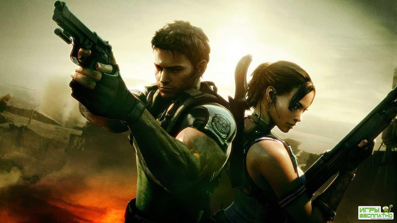 Resident Evil 5 стала самой популярной игрой серии