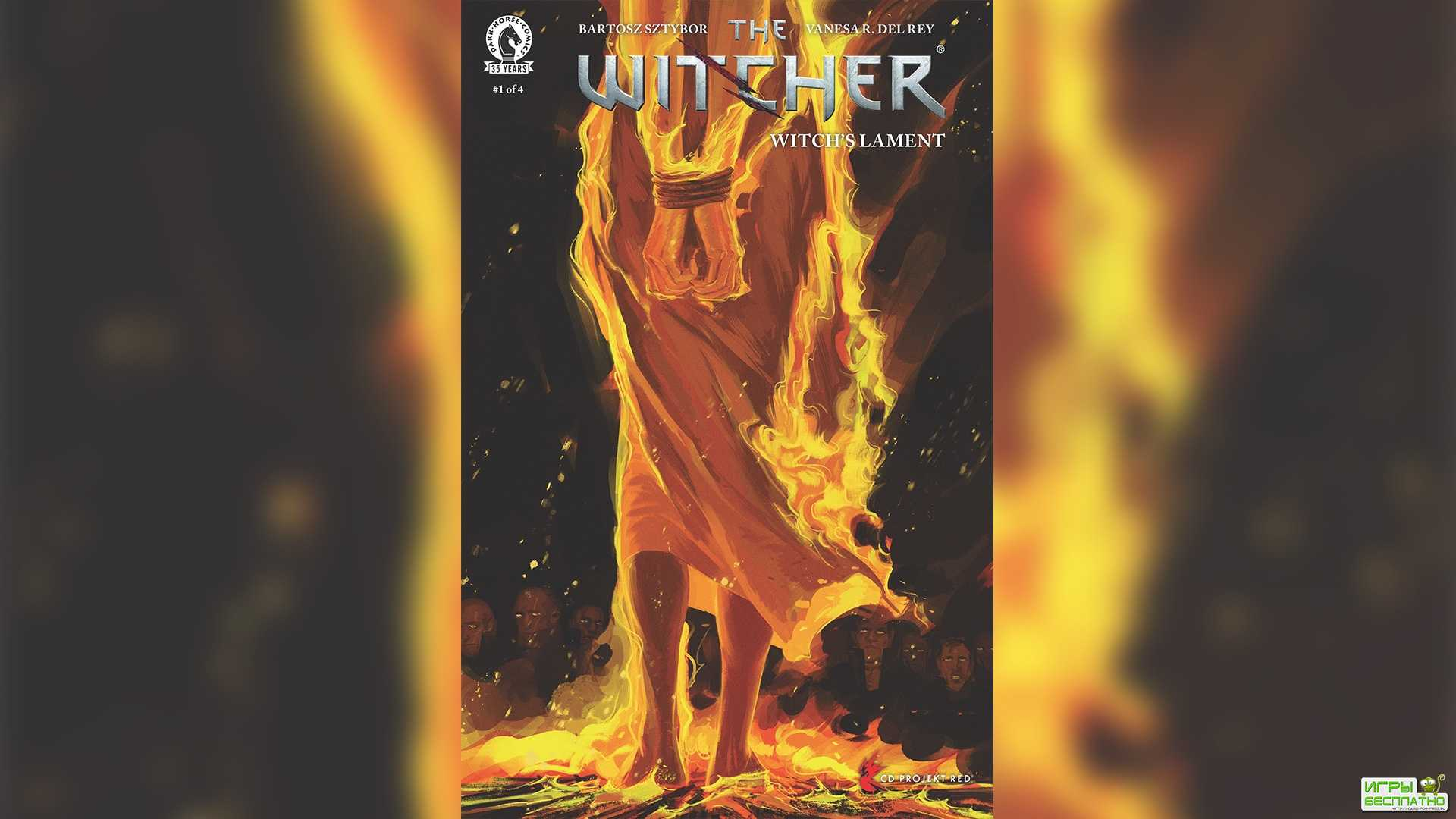 Издательство Dark Horse Comics анонсировало комикс The Witcher: Witch's La ...