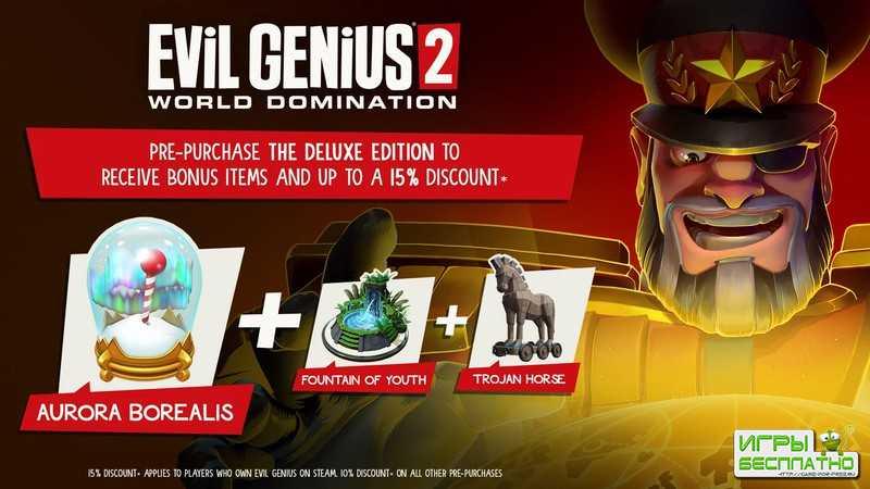 Трейлер режима песочницы и детали изданий Evil Genius 2