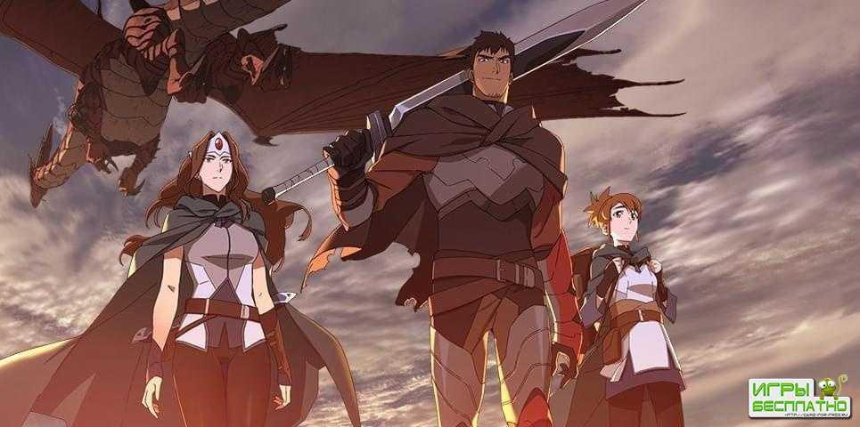 Netflix анонсировала аниме по игре Dota