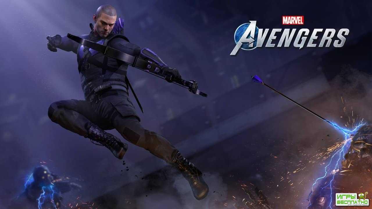 Трейлер, посвященный Соколиному глазу из Marvel's Avengers