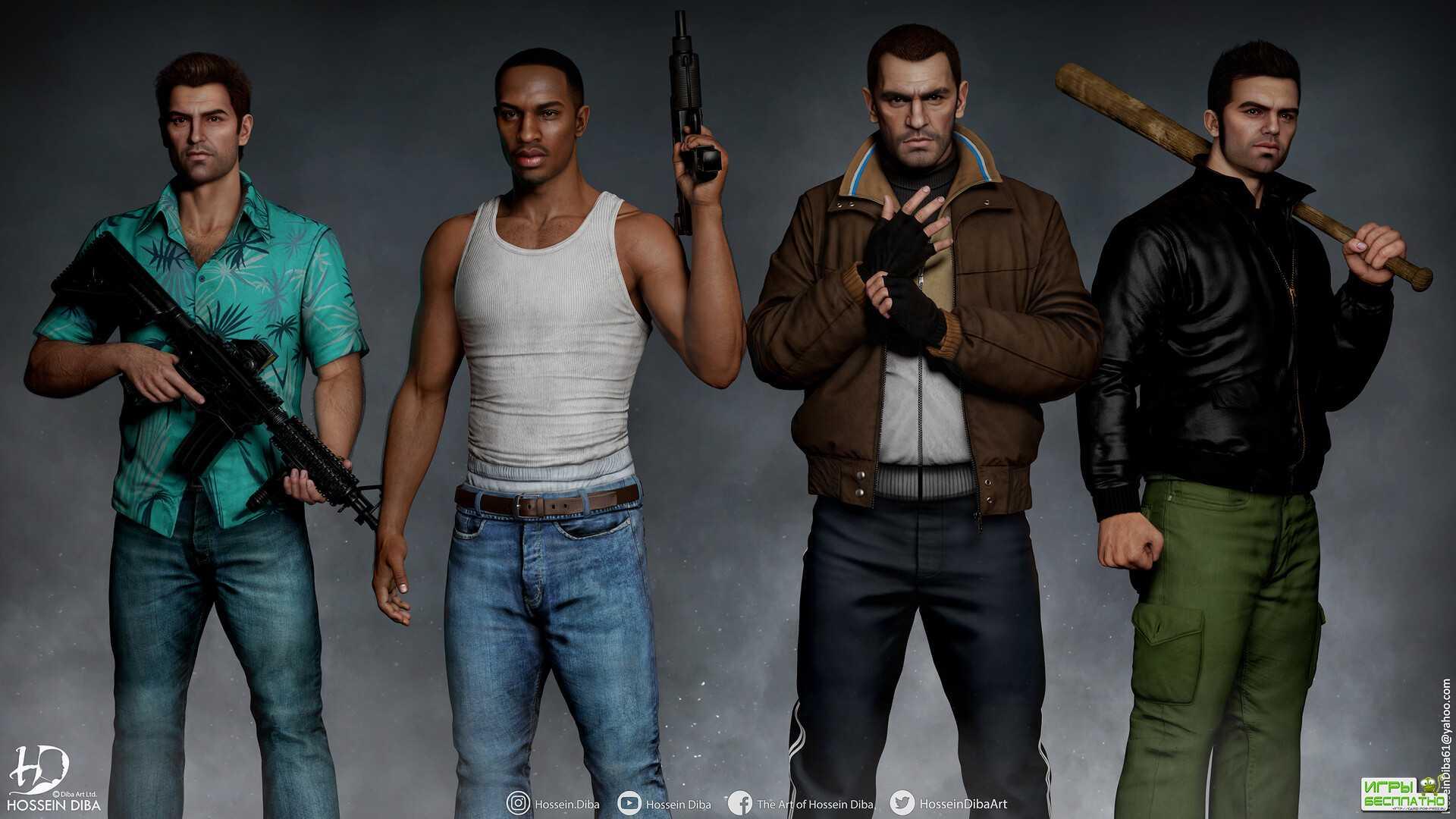 Как бы сейчас могли выглядеть герои серии Grand Theft Auto