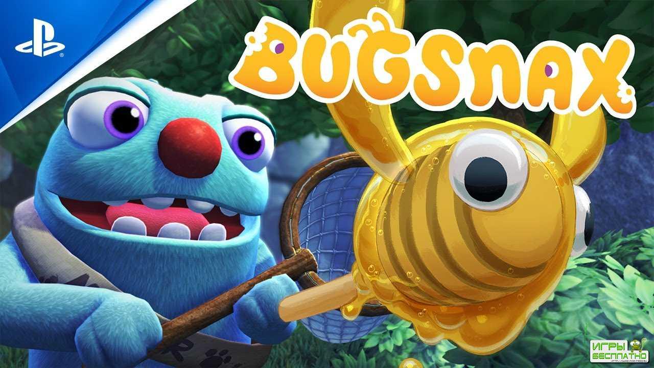 Разработчики Bugsnax рассказали о создании монстров в новом фильме Noclip
