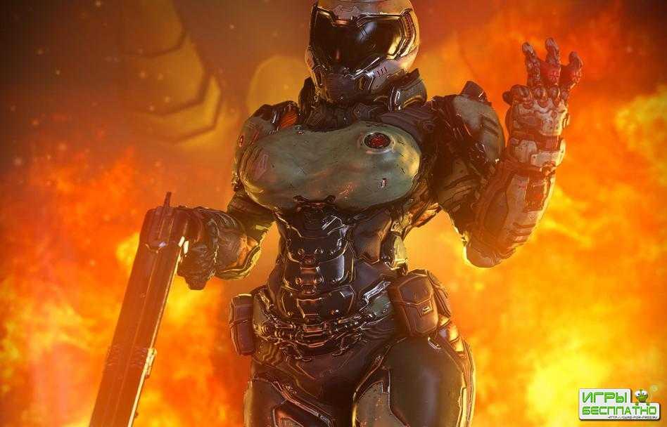Создатель Doom Eternal много думал о женской версии Палача Рока