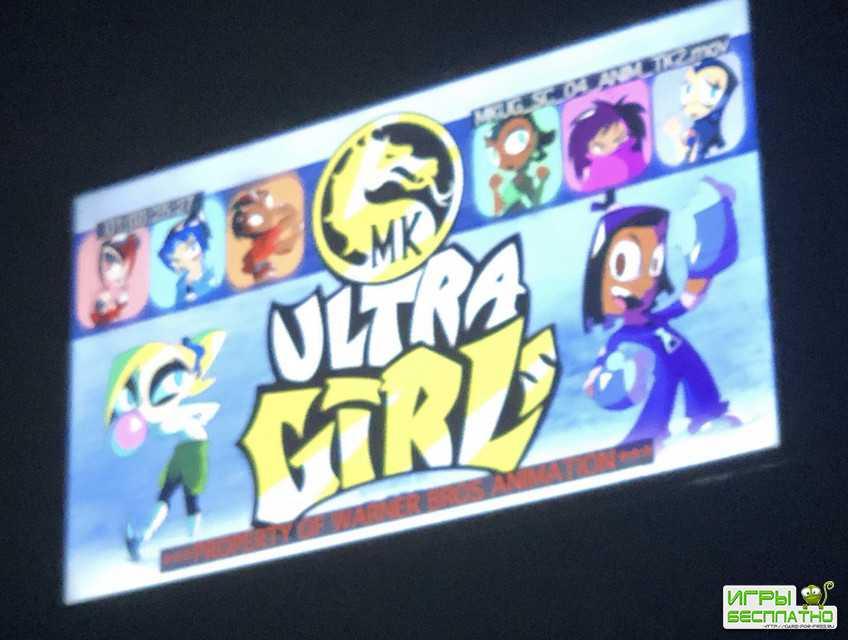 Warner Bros. хотела выпустить детский мультфильм по Mortal Kombat