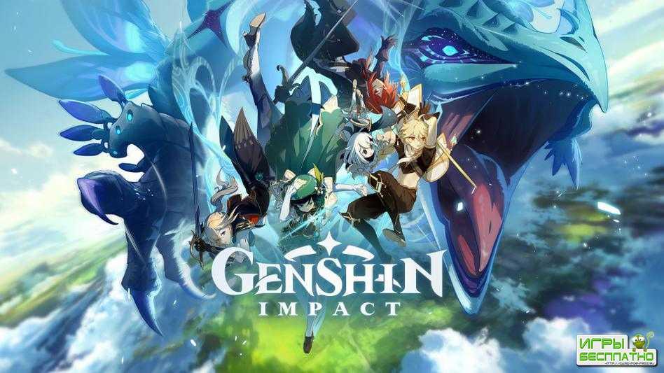 Выручка разработчиков Genshin Impact в 2020 году приблизилась к 800 миллионам долларов