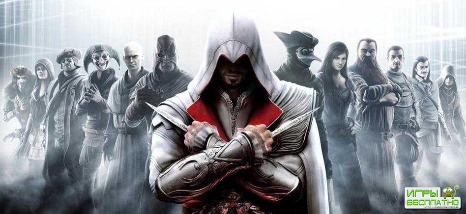 Electronic Arts отменила амбициозный проект в духе Assassin's Creed