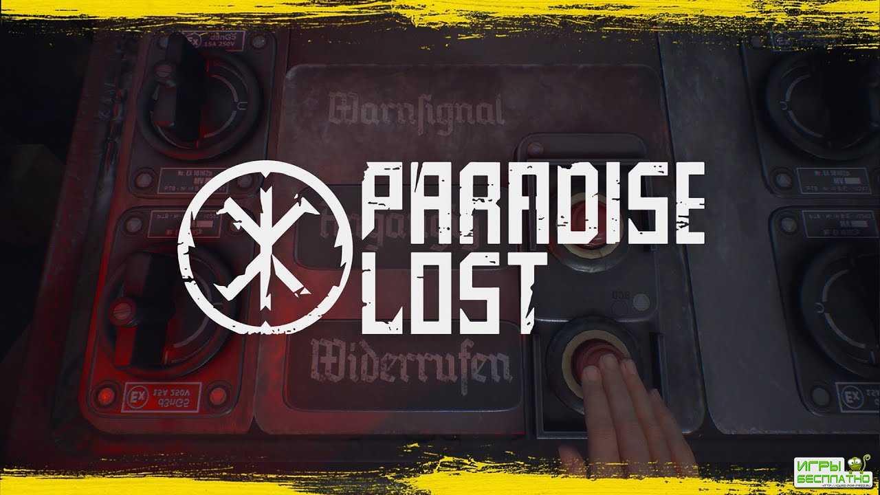 13 минут с демонстрацией игрового процессаParadise Lost