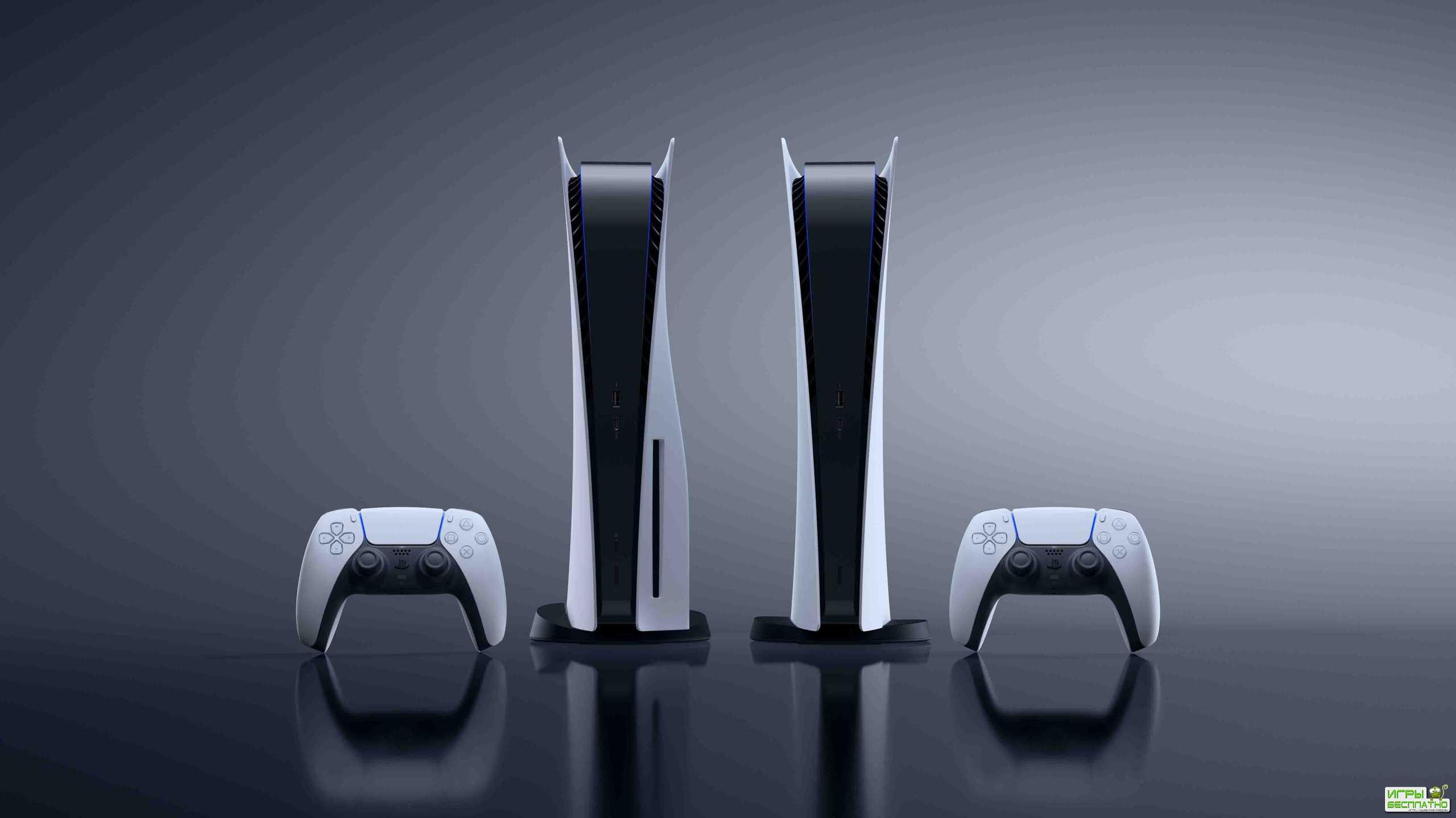 layStation 5 Slim уже в разработке и выйдет в 2023 году