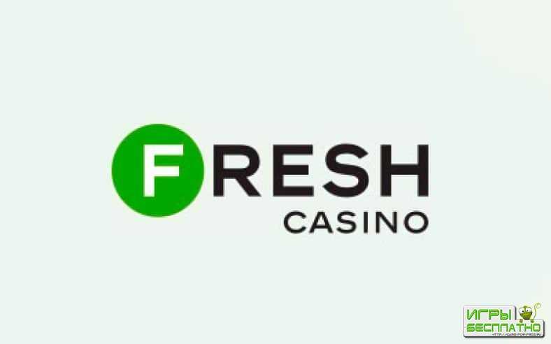 Крутые автоматы в Фреш казино