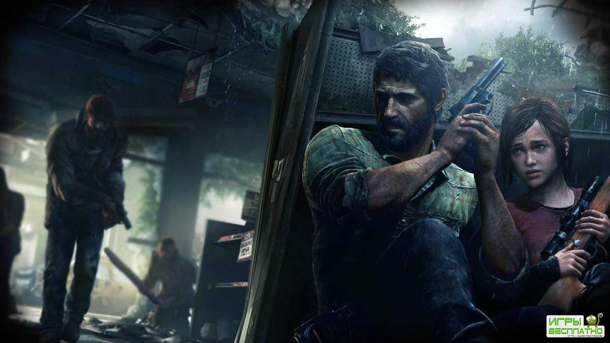 Нил Дракманн рассказал об экранизации The Last of Us