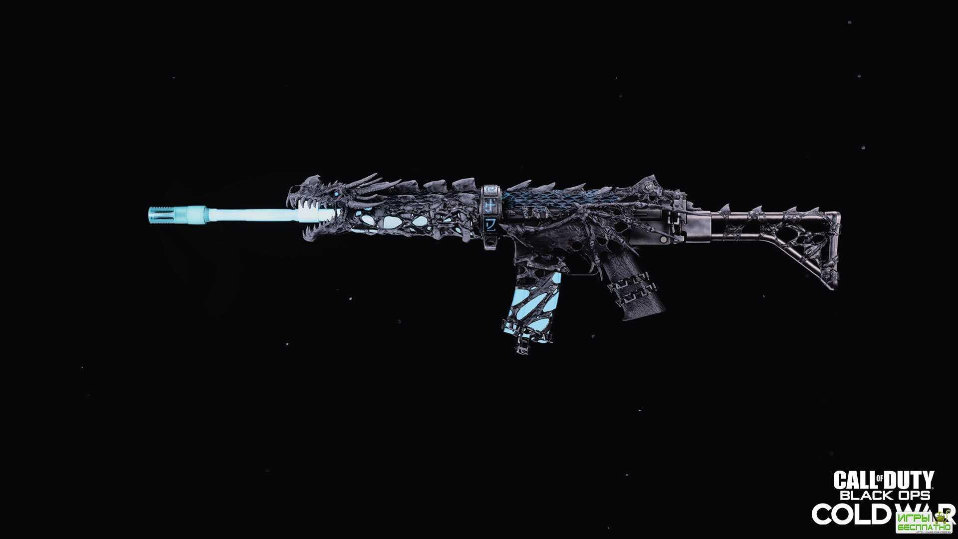 В Call of Duty добавили скин в виде дракона