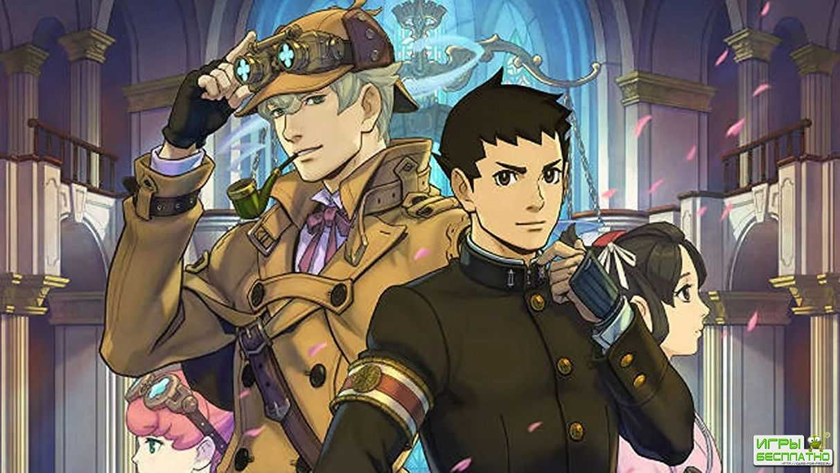 The Great Ace Attorney Chronicles для PS4, Nintendo Switch и PC - стала изв ...