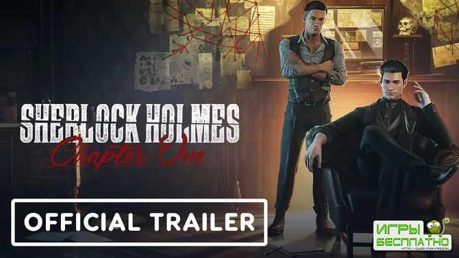 Трейлер с демонстрацией игрового процесса Sherlock Holmes Chapter One