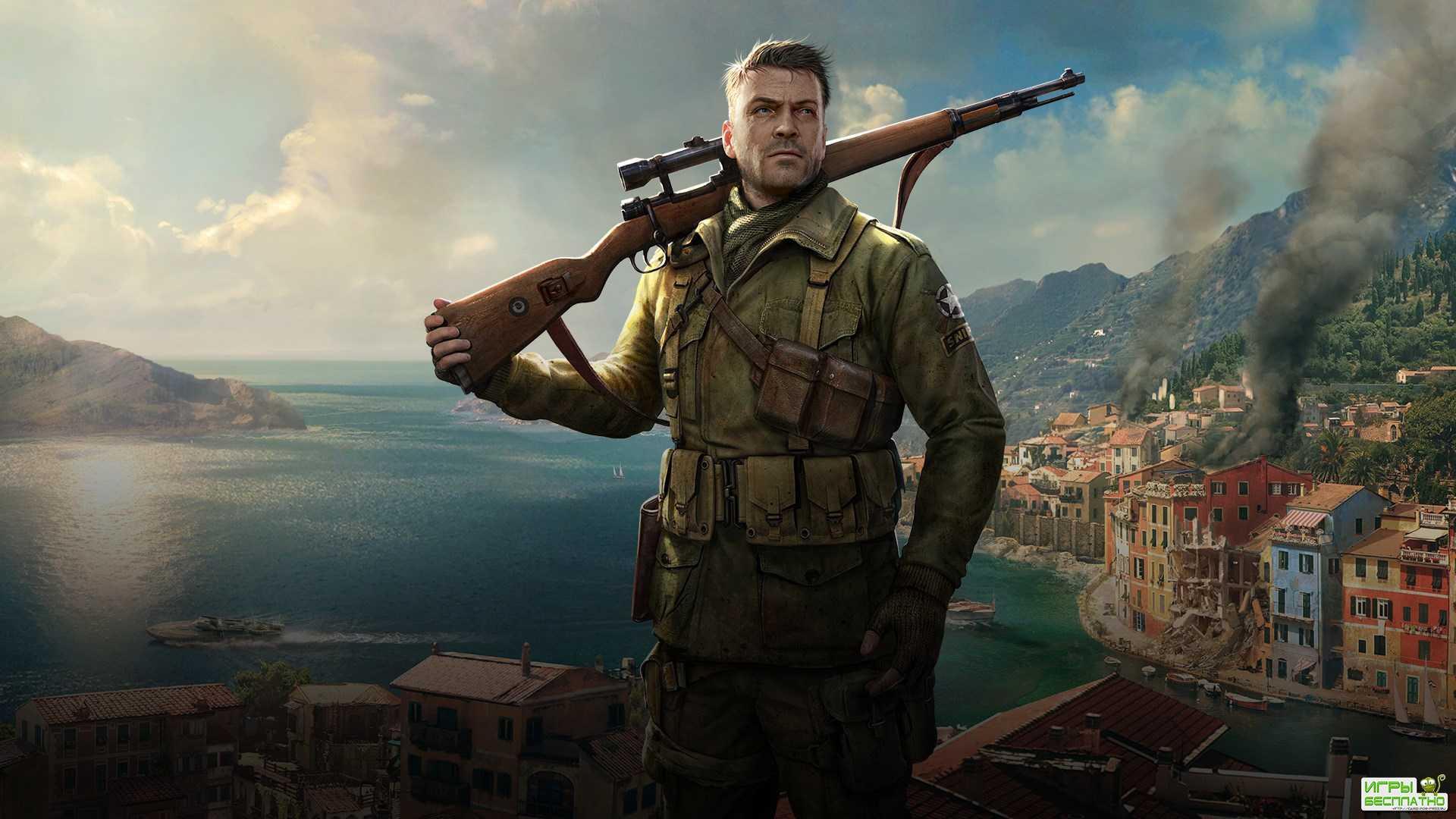 Sniper Elite станет фильмом