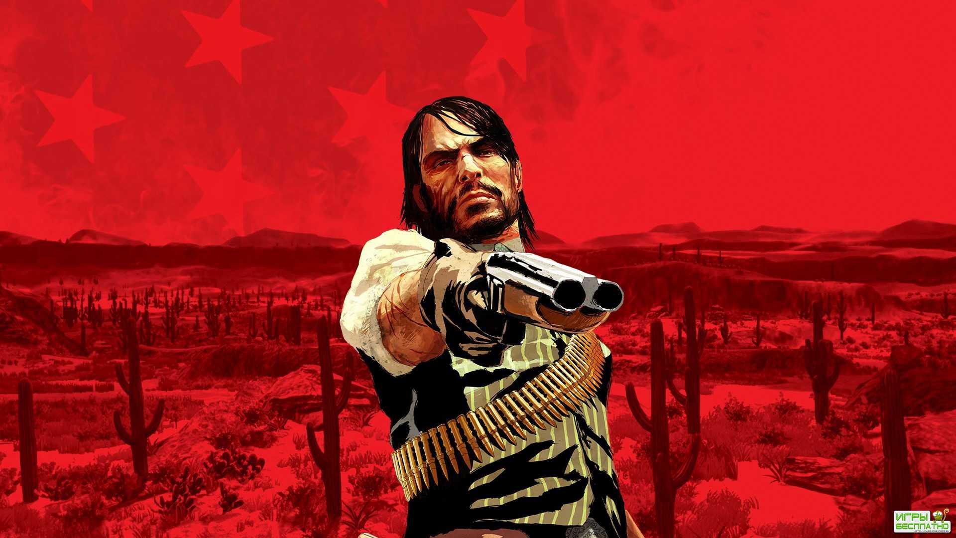 Sony и Rockstar работают над экранизацией Red Dead Redemption