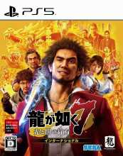 Yakuza: Like a Dragon отлично продается на PS5