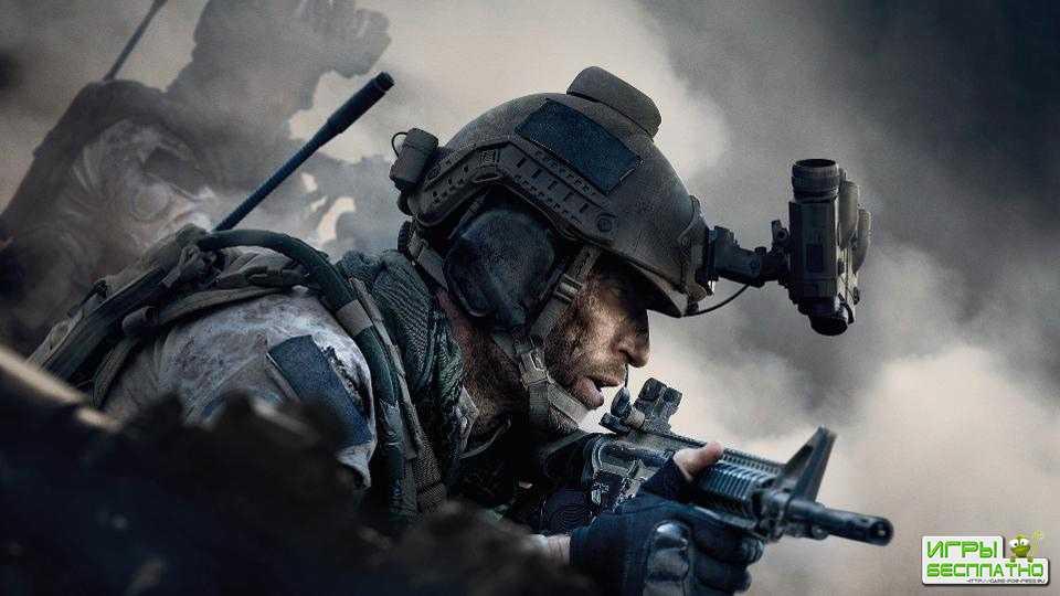 В Call of Duty: Modern Warfare завезли новые карты